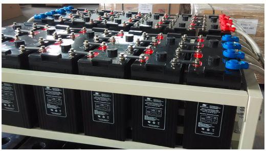 baterai ups server